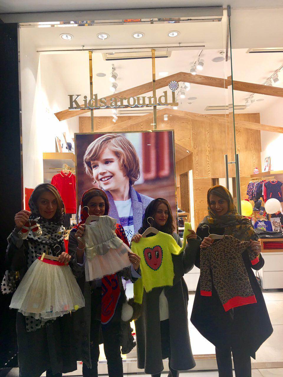 افتتاحیه اولین فروشگاه کیدز اراند