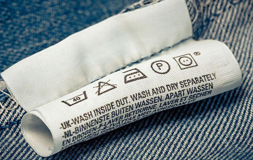 علایم شستشوی لباس (1)
