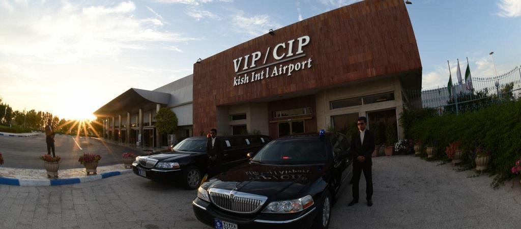 تفاوت VIP و  CIP