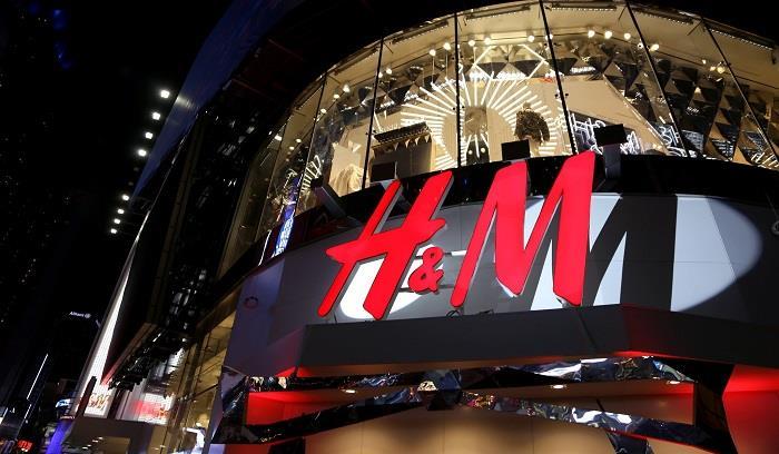 از برند سوئدی اچ اند ام H&M بیشتر بدانیم