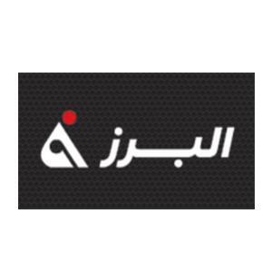 کفش البرز