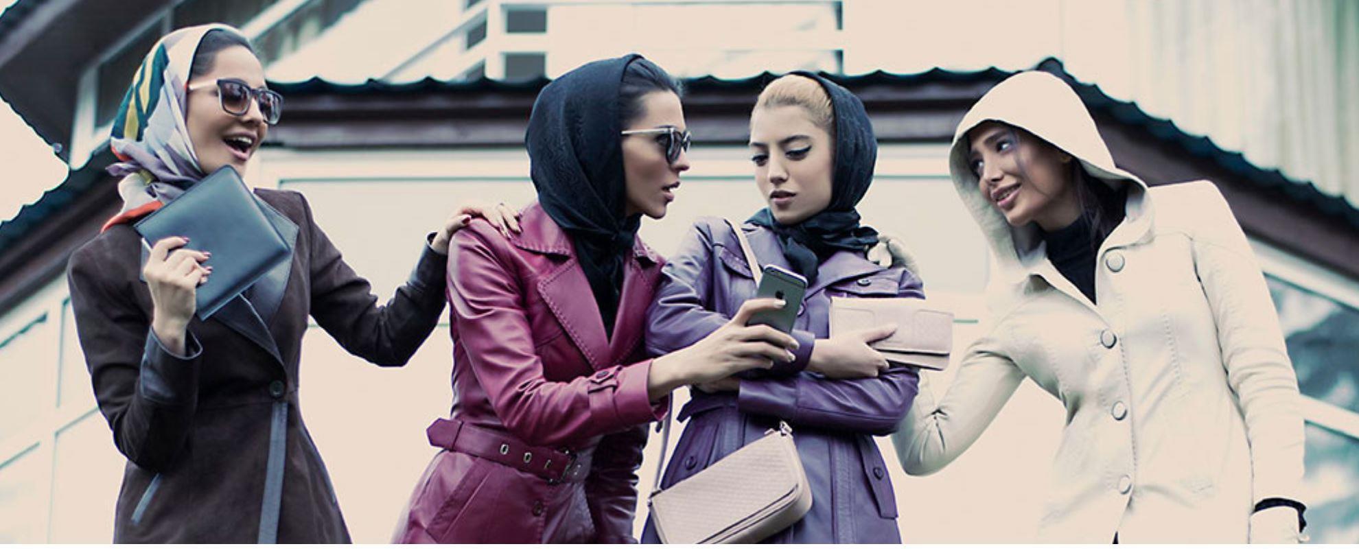 برترین چرم ایران