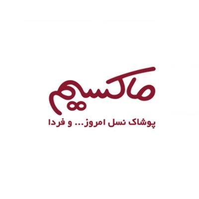 ماکسیم شعبه شیراز