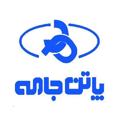 پاتن جامه فروشگاه کرمانشاه