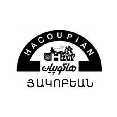 هاکوپیان