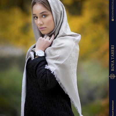 roya taheri collection