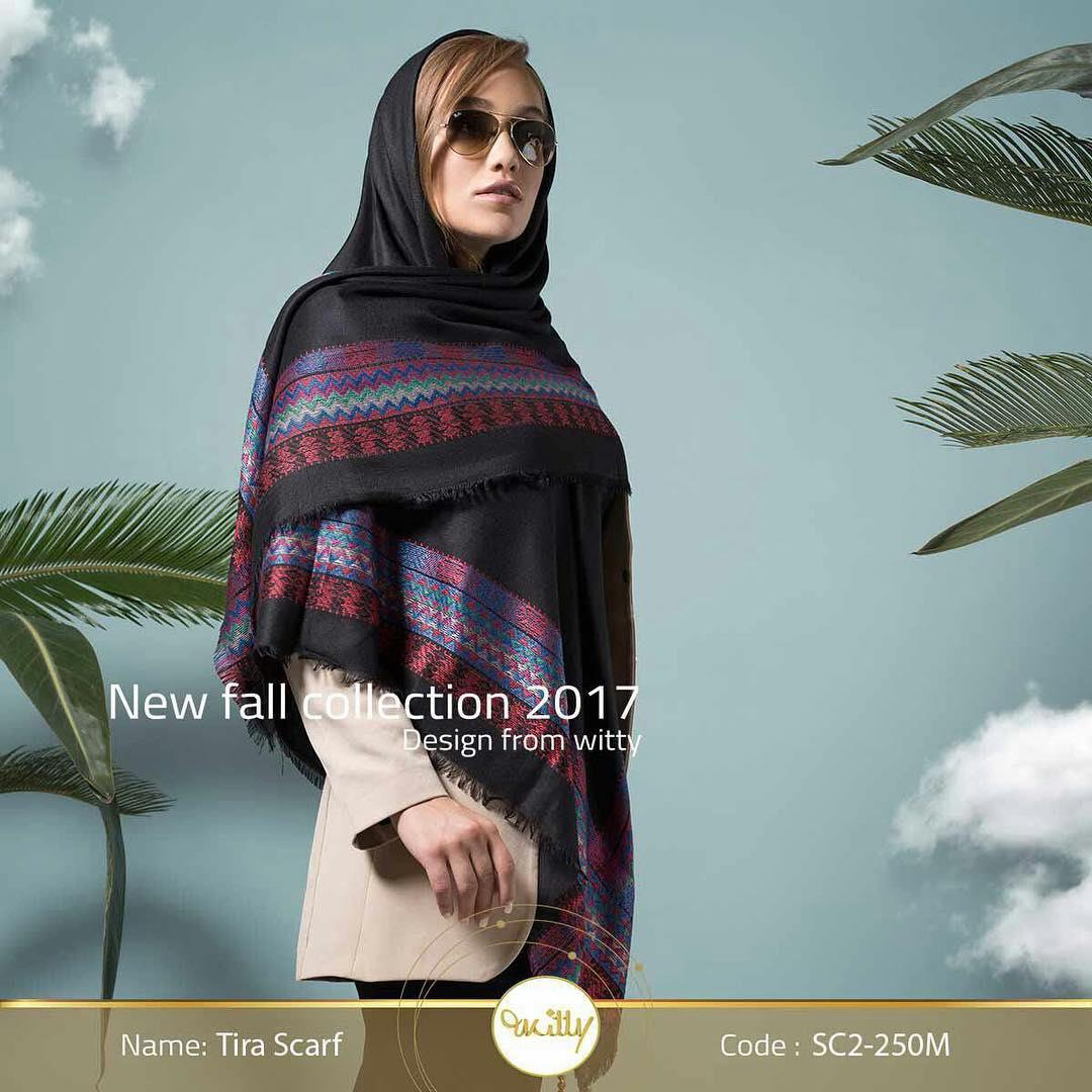 FALL & WINTER COLLECTION WITTY
