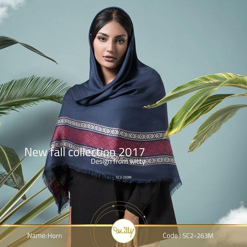 🍁 Fall Collection 2017 🍁 