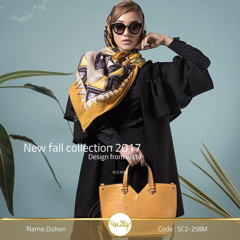 🍂Fall Collection 2017🍂  روس