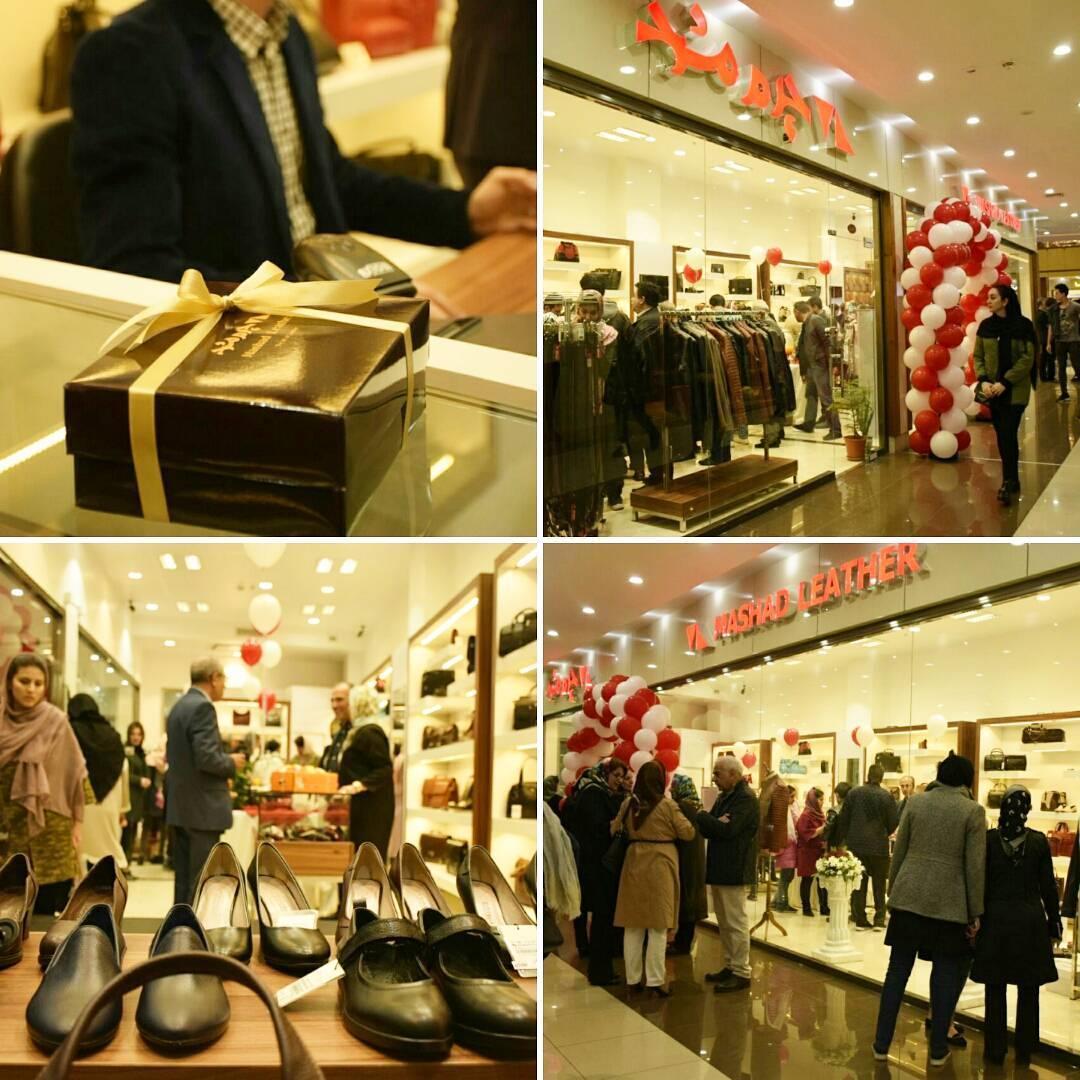 افتتاح فروشگاه جدید چرم مشهد د