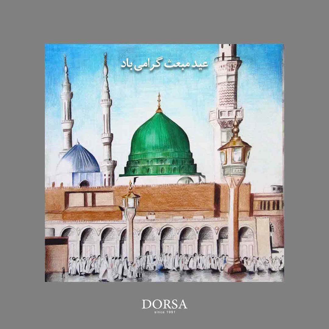 عید مبعث، برگزیده شدن پیامبر ا