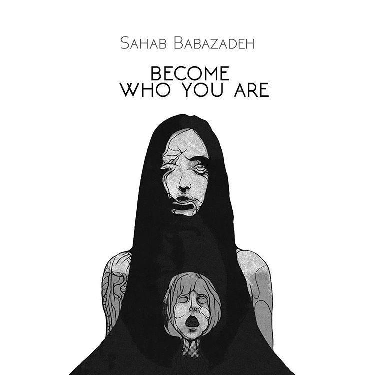 صحاب بابازاده - برند ایرانی