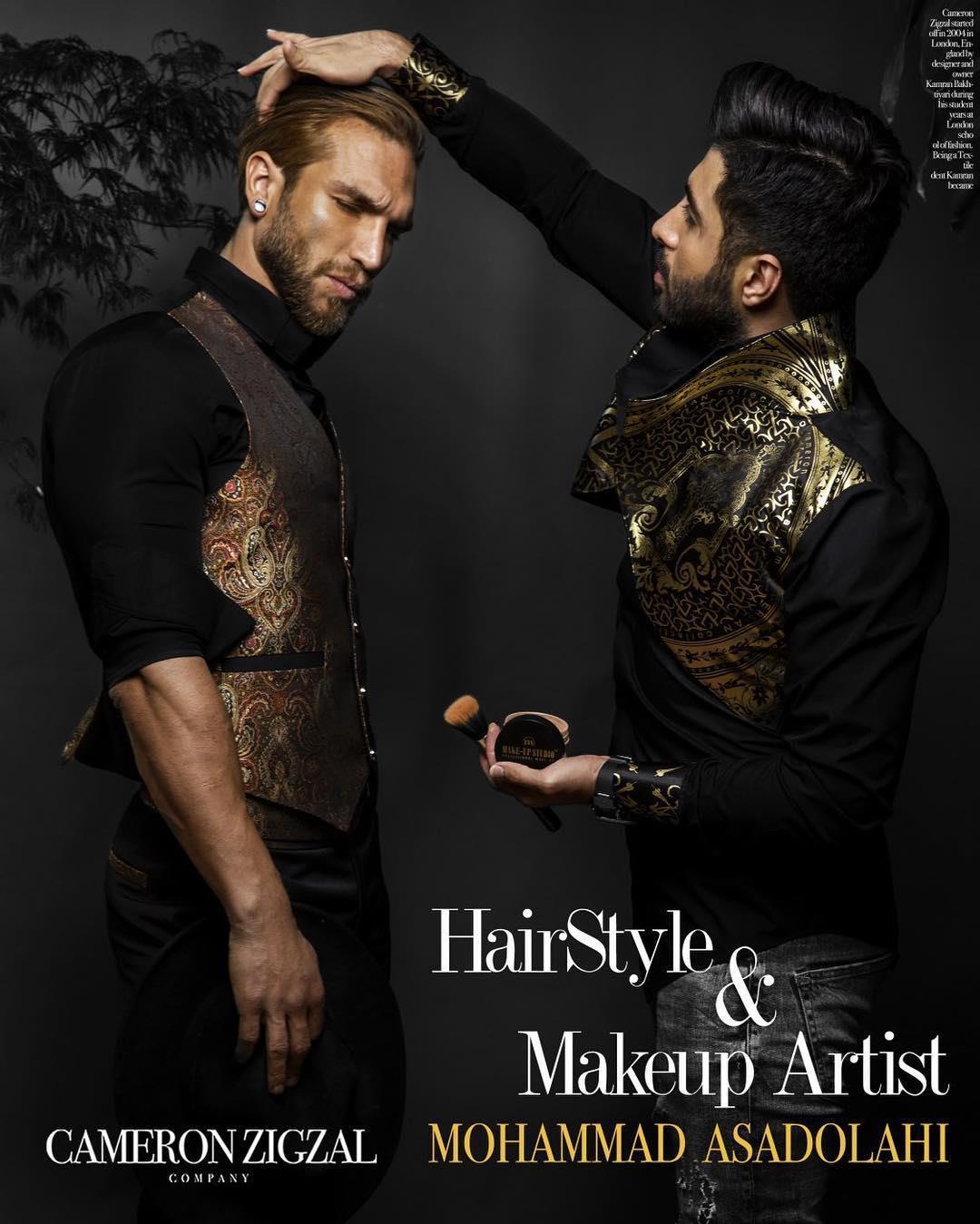 Make up by :mohamadasadolahi S