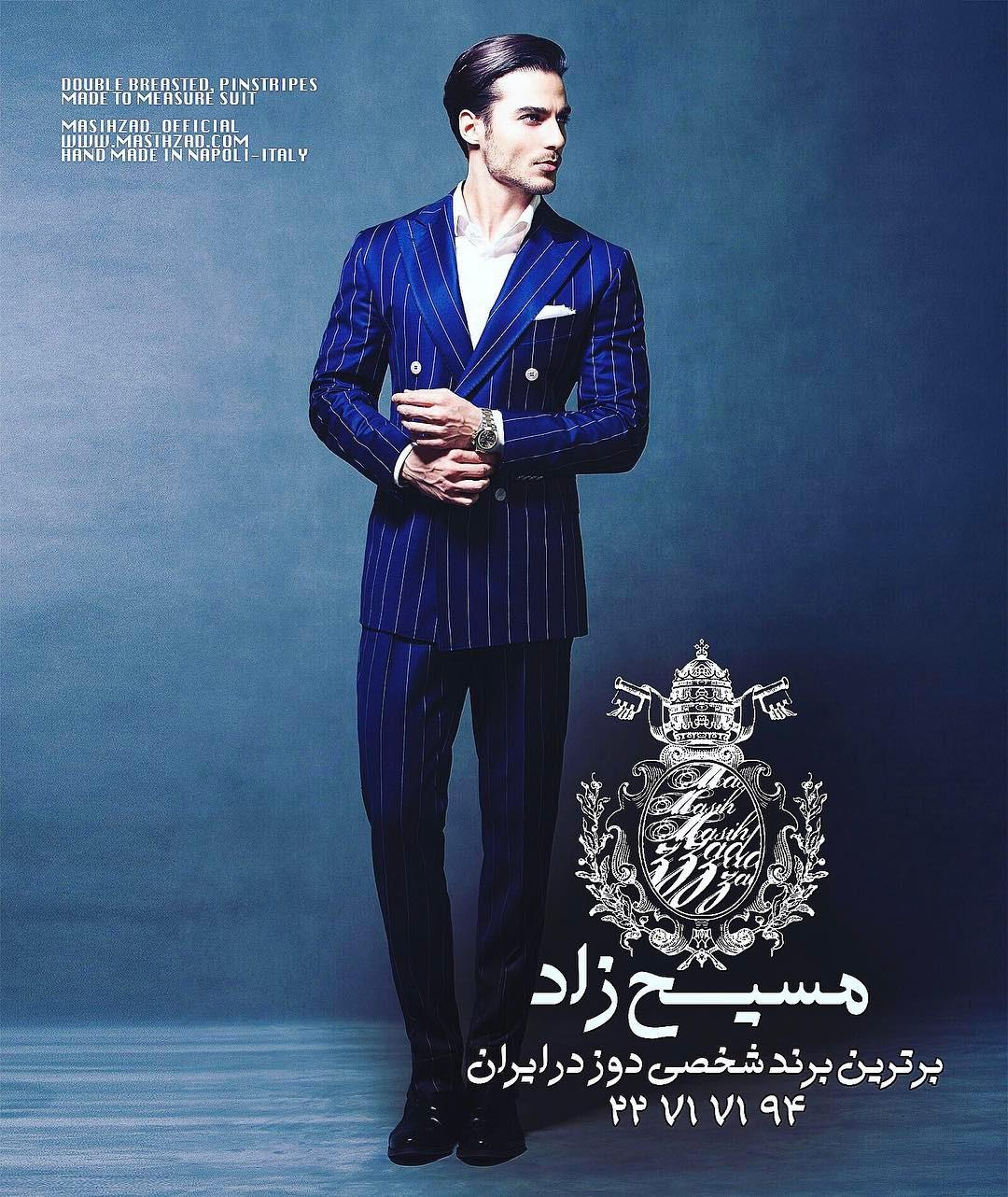 Wearable piece of art by Masih Zad Custom Made & Made to Measure Mens clothing, Cut and Tailored by Hands in Naples, Italy. Now in Tehran, by appointment