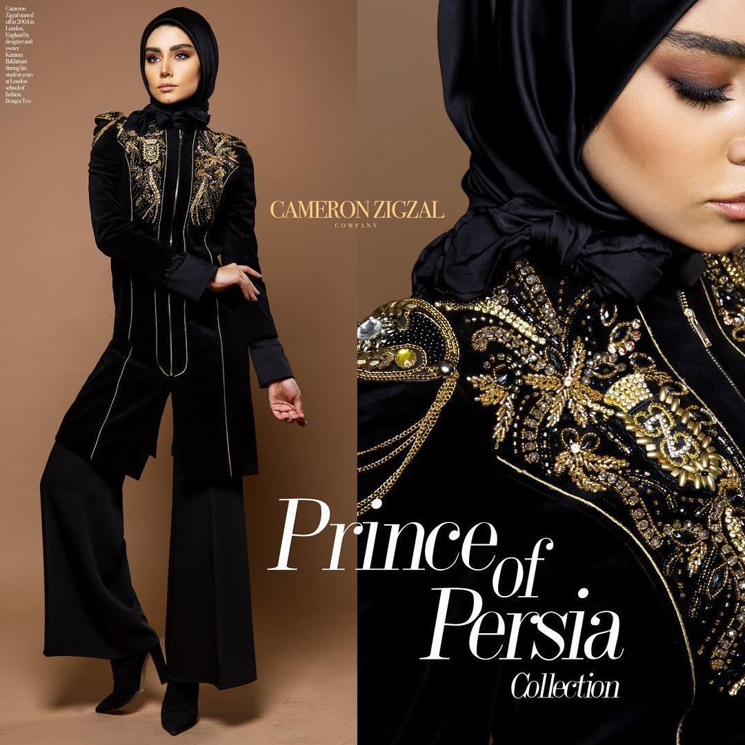 Prince of persia collection Showroom: 021-2611 9097