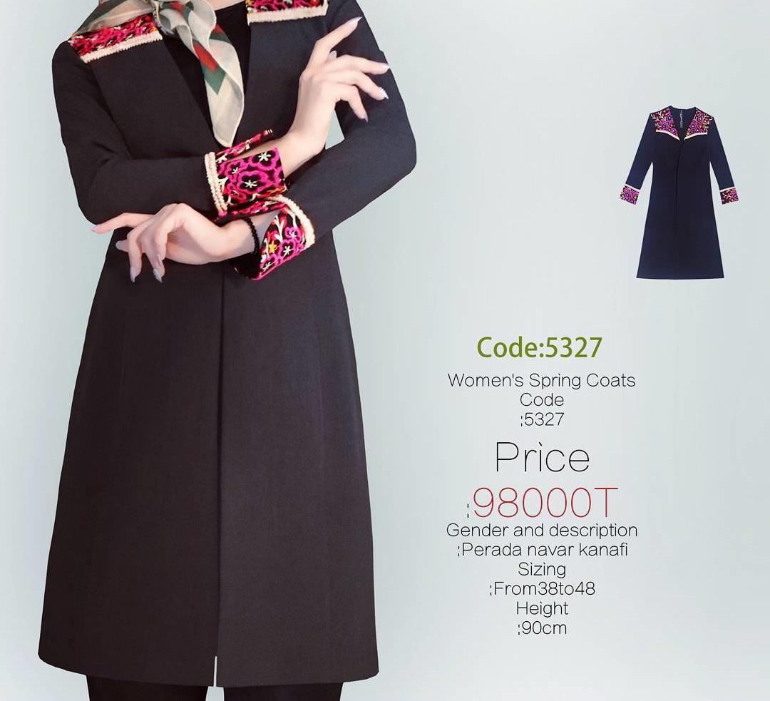 #مانتو کد:۵۳۲۷ قیمت در حراج: