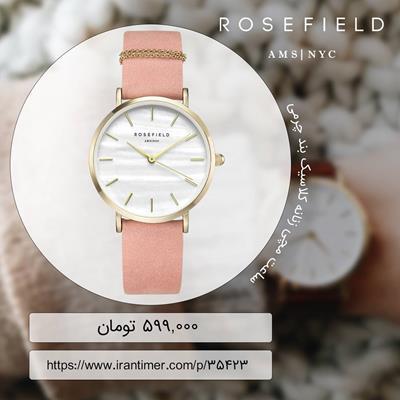 ساعت قیمت:599.000 کد محصول: