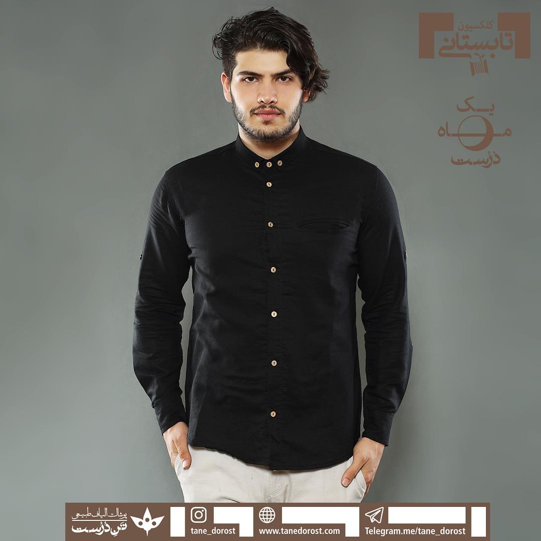 پیراهن یقه دگمه دار قیمت: ۸۵۰