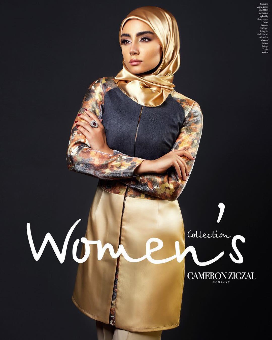 ⚜️ Cz Women ⚜️ ☎️Showroom: 02