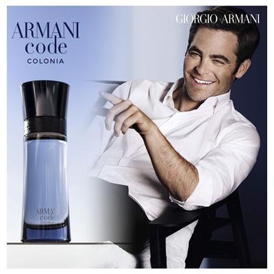 GIORGIO ARMANI Code Colonia F