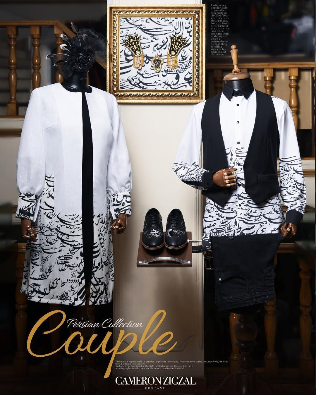 ⚜️ couple Persian collection ⚜️