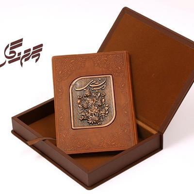 جعبه و کتاب بوستان سعدی کد ۲۰