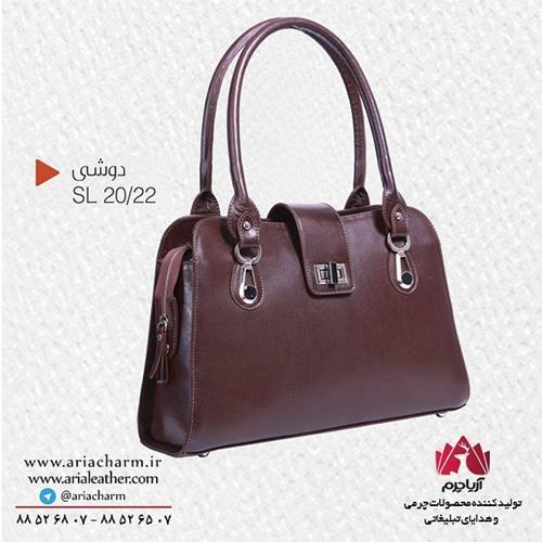 کیف دوشی چرم قیمت محصول: ۲۸۵.