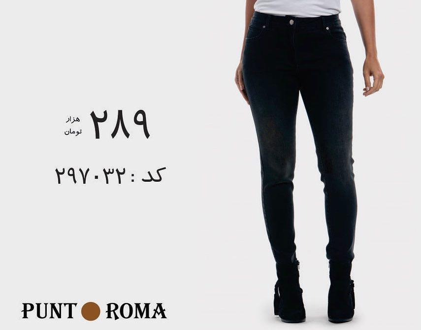 #puntroma_iran#puntroma#fashio