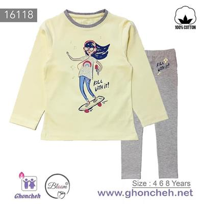 Ghoncheh New Collection-Autumn