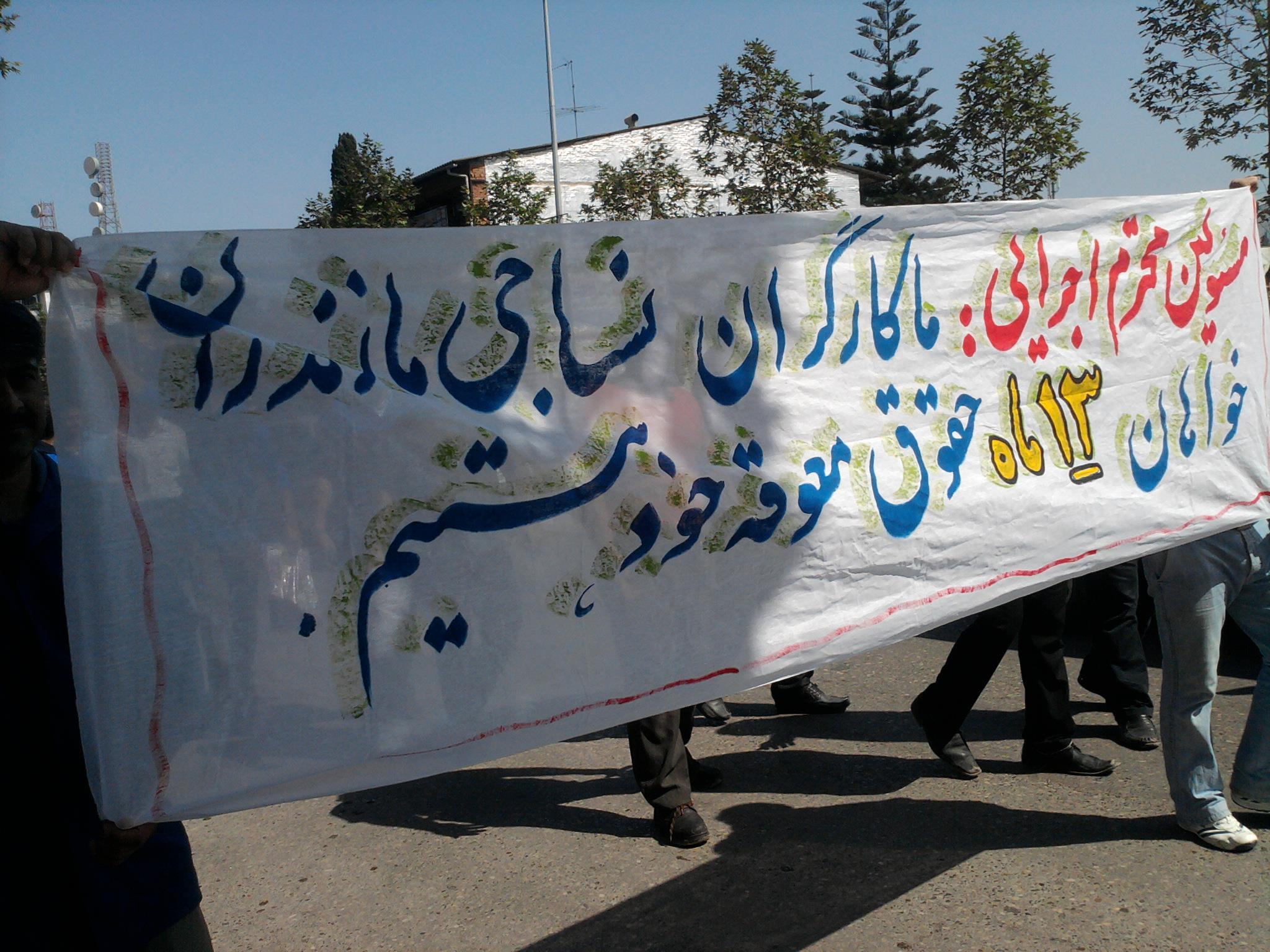 تاریخچه نساجی مازندران