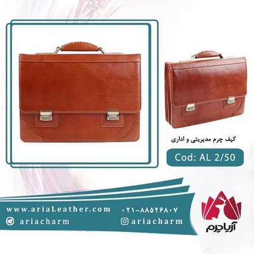 ☎️مشاوره خرید عمده: 0937039205