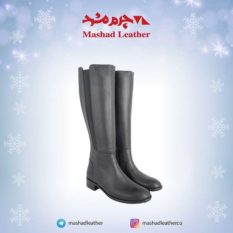 فروش ویژه زمستانه از 5 بهمن ال