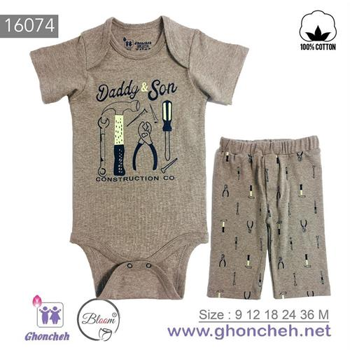 Ghoncheh New Collection-spring