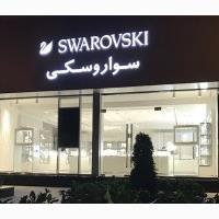 سواروسکی شعبه شیراز