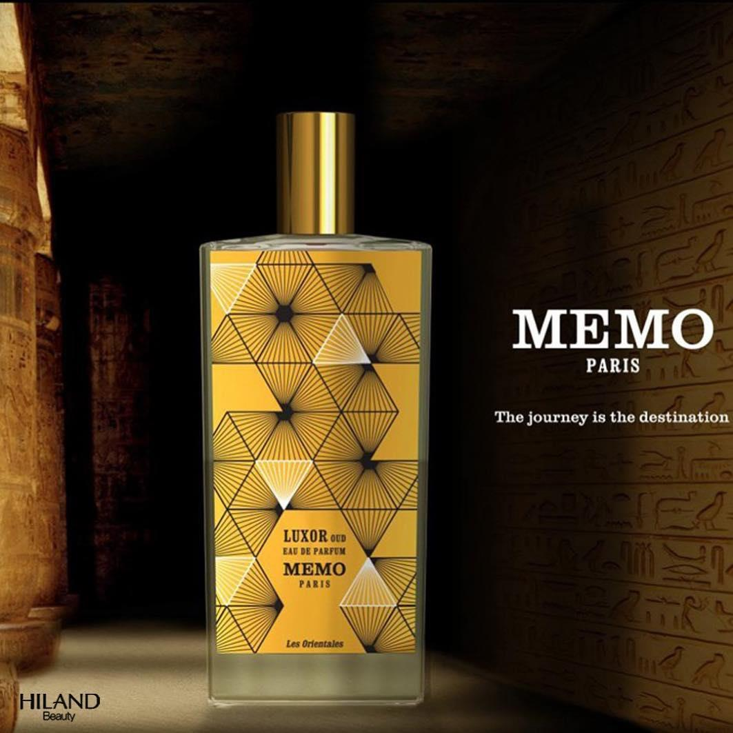 MEMO-Luxor Oud edp 75ml for Wo