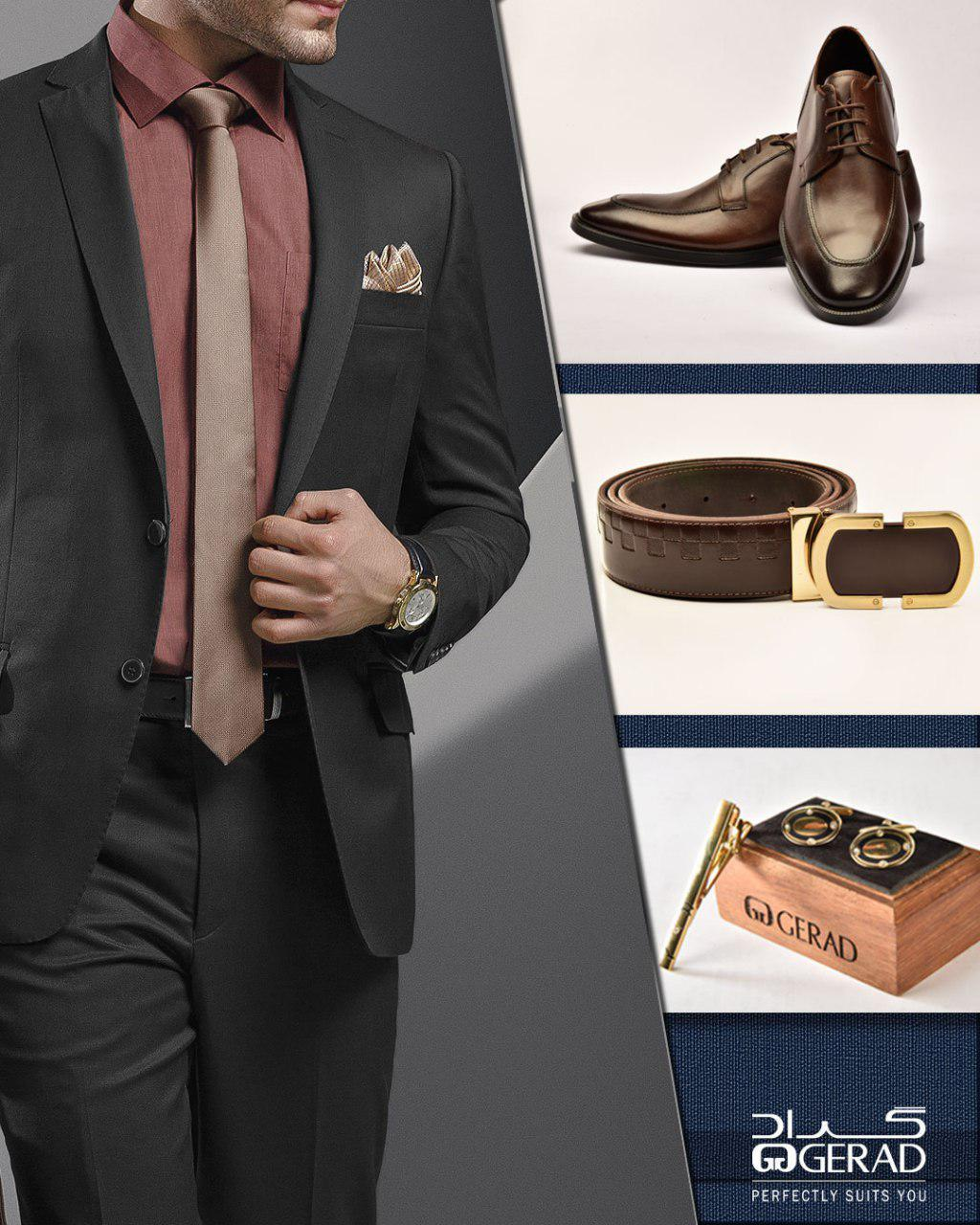 #پوشاک مردانه#کفش#کمربند#کت و
