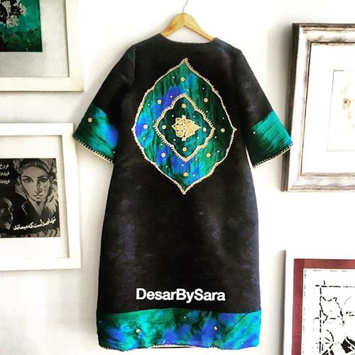 DesarBySara