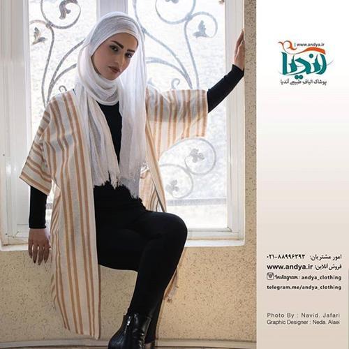 🕊ردا ایرانی 🧵جنس:پنبه صد در