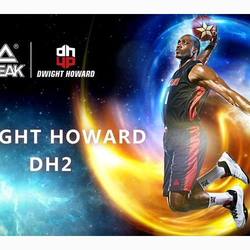 Peak Basketball Dwight Howard
