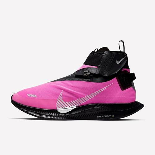 Nike Womens Pegasus turbo shie
