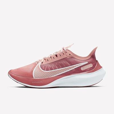 Nike Womens Zoom Gravity shoes