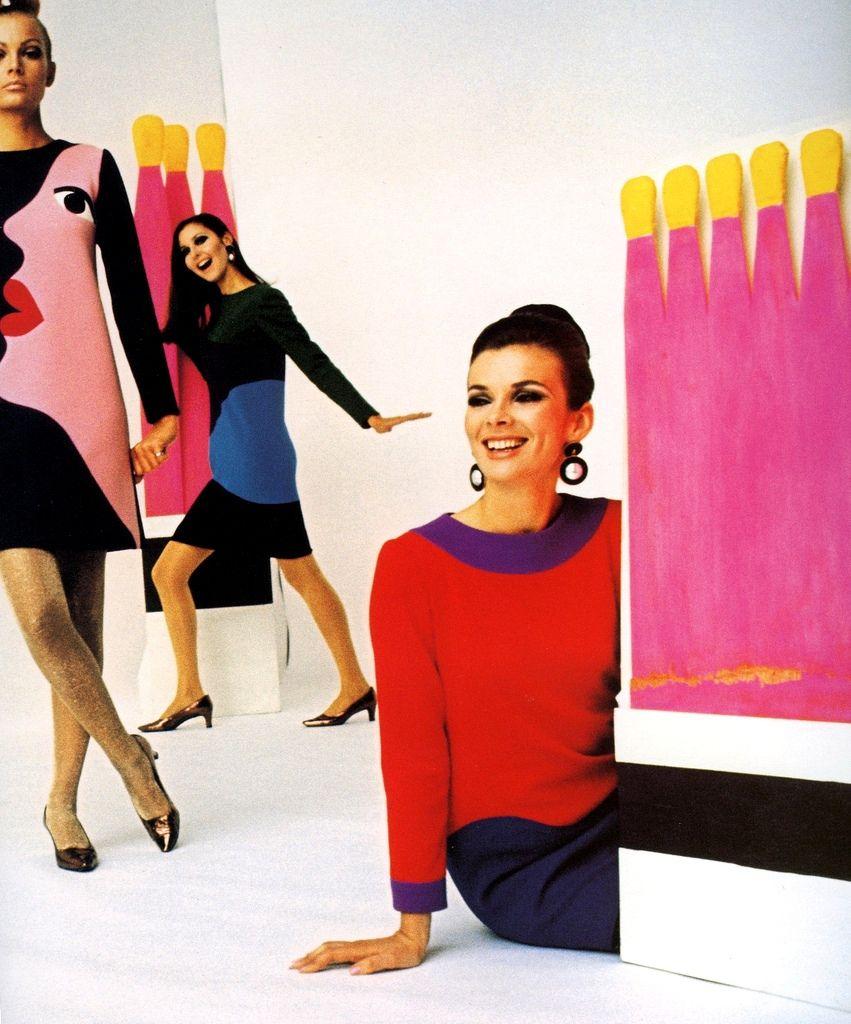 طراحان دهه 60